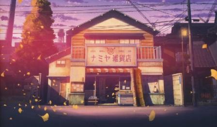 Keigo-Higashino-L-emporio-dei-piccoli-miracoli-1